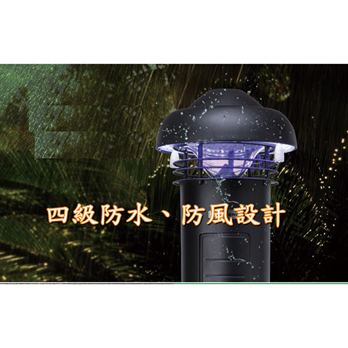 四級防水防風設計-01